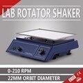 Регулируемый осциллятор с переменной скоростью  орбитальный ротатор  шейкер  лабораторный депилятор