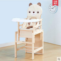 Solid pine wood baby dining high chair adjustable folding portable chair for baby within 6 years.jpg 250x250