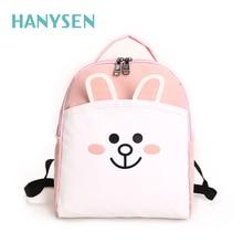 2017 Весна плюшевый кролик женский маленький рюкзак Мода для животных Печать школьная сумка для подростков бархат небольшие рюкзаки для девочек