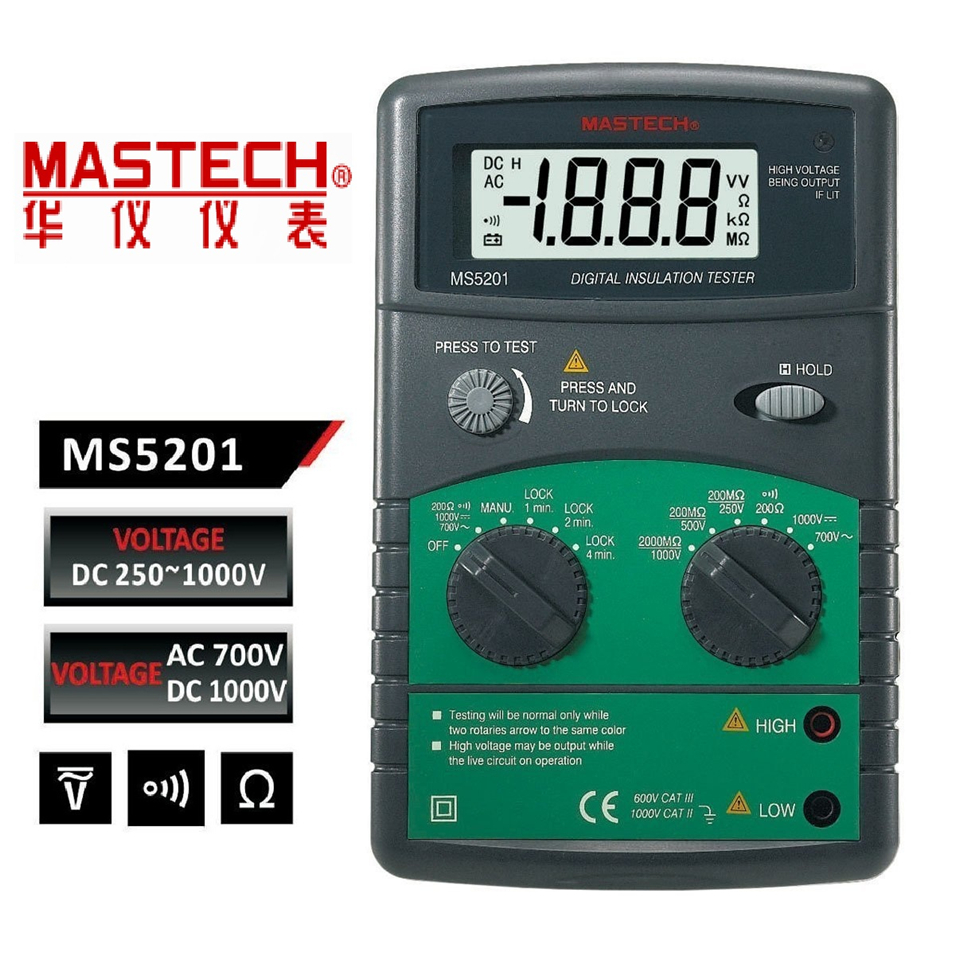 MasTech MS5201 Digital Insulation Resistance Tester Megger Megometro Mega Ohm Sound and Light Alarm Genuine mastech ms5201 digital megger megometro mega ohm insulation resistance tester ac dc voltage detector with alarm