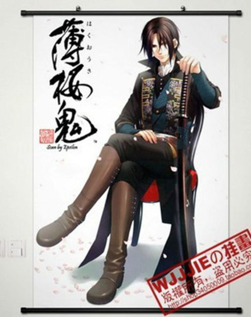Anime Hakuouki Okita Souji Home Decor Poster Wall Scroll (90*60)-1036