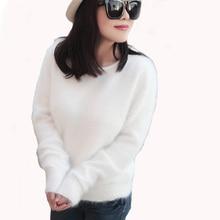 Compra custom knit sweater y disfruta del envío gratuito en ... 535d1410c7fbd