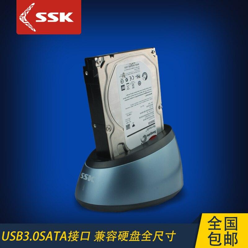 2017 Usb Verkauf Hdd Docking Station Hd Externo Usb3.0 Festplatte Box Basis Serien 2,5/3,5 Zoll Doppelscheiben Universal Dk-g300