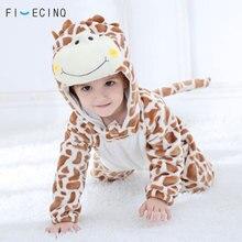 Giraffa Cosplay del Costume del Capretto Kawaii Caldo Divertente Tutina Kigurumis Animale Del Bambino Del Fumetto Del Vestito Del Bambino Vestiti di Festival Tuta Outfit