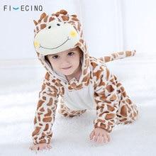 Giraffe Cosplay Kostuum Kid Kawaii Warm Grappige Onesie Kigurumis Baby Dier Cartoon Pak Peuter Kleding Festival Jumpsuit Outfit