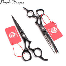 Z9016 6'' 17.5cm Black Color Professional Human Hair Scissors Hairdressing Cutting Shears Thinning Scissors Hair Styling Tools buy 3 get 1 gift brainbow hair styling tools set 6 0inch hair scissors cutting