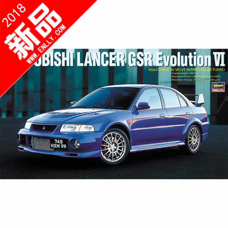 Detail Feedback Questions about 1/24 Mitsubishi Lancer GSR