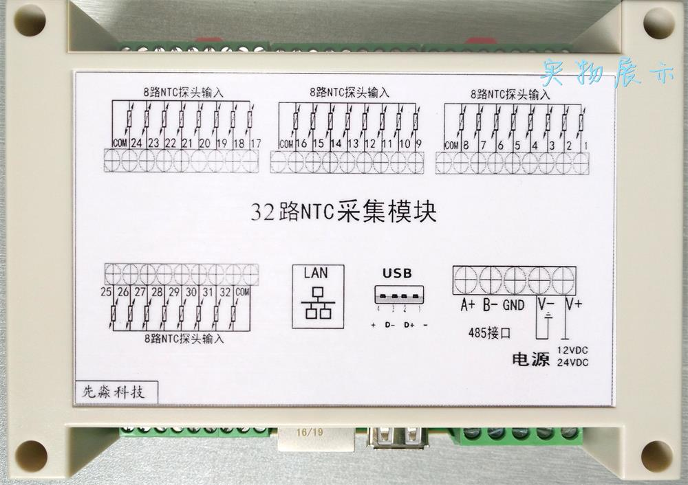 32NTC 32 Road Temperature Acquisition Module Network Port Modbus-TCP USB Isolation 485 Communication Industrial Control