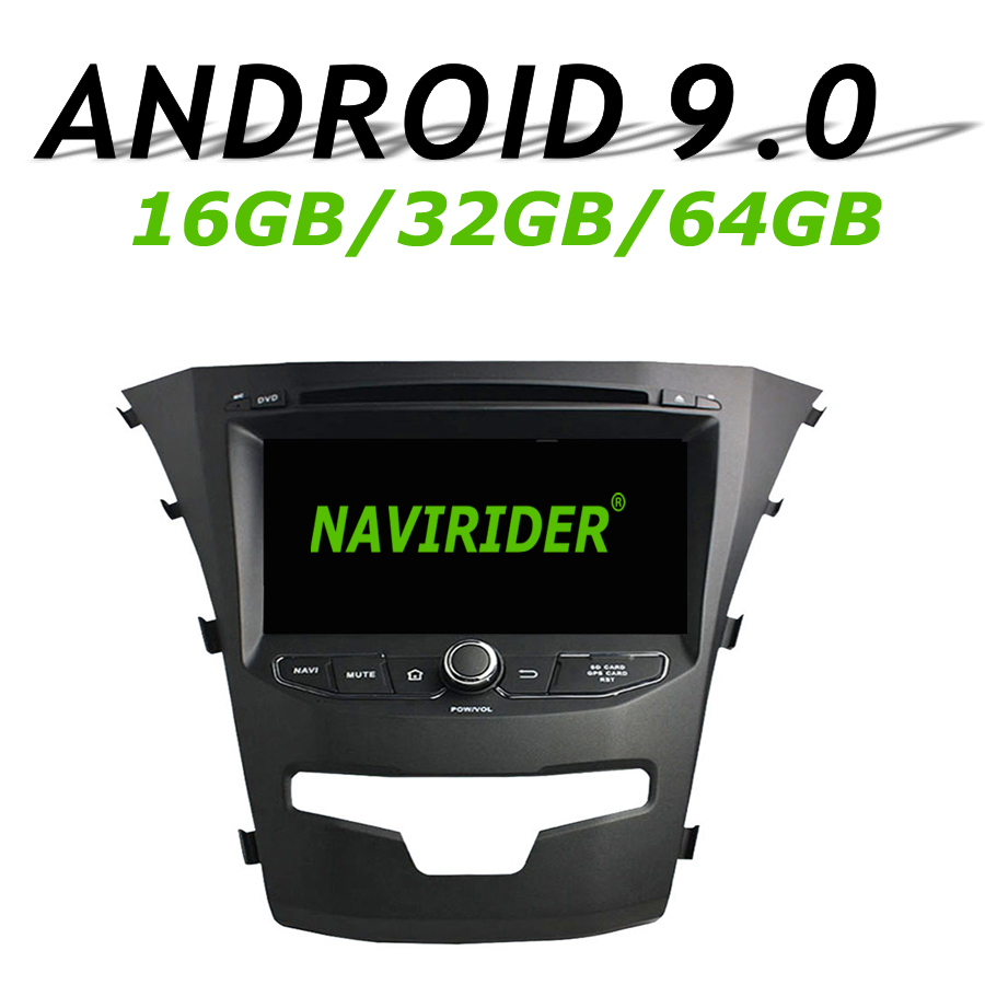 High configuration Octa Core Android 9.0 Car GPS Multimedia For SsangYong Korando 2014 Car Radio bluetooth 64GB large memory image