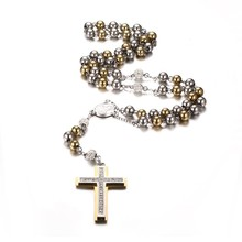 Men's Two Tone Stainless Steel Rosary Beads Long
