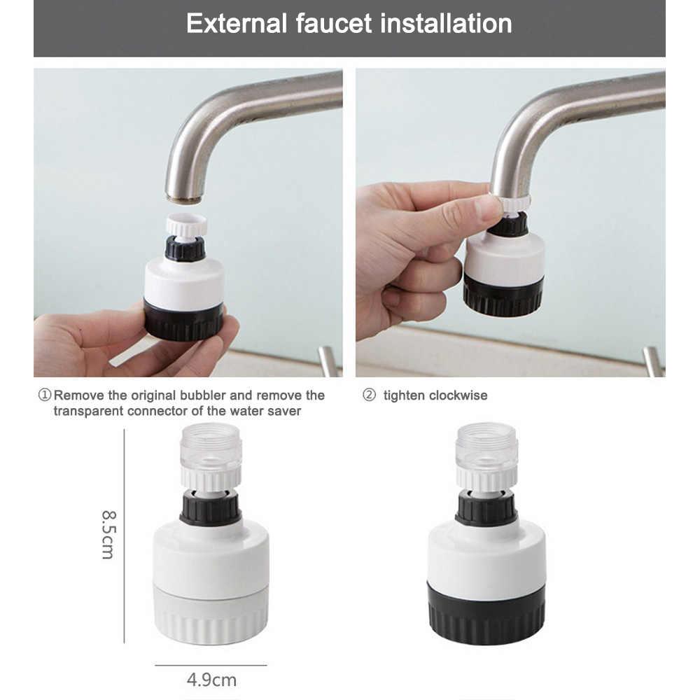 調節可能な蛇口タップ 360 度デュアルモードスイベルシャワーヘッド節水濾過台所の蛇口蛇口キッチンアクセサリー
