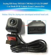 Joying hd sony imx322 coms (1/2. 7 «) lcd 1080 p tablero de coches dvr cámara delantera del vehículo dvr
