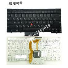 Russo Novo para ThinkPad T430 W530 L430 T430I T430S X230I 04X1224 04X1300 04X1338 04W3048 04W3123 04W3197 RU teclado do laptop