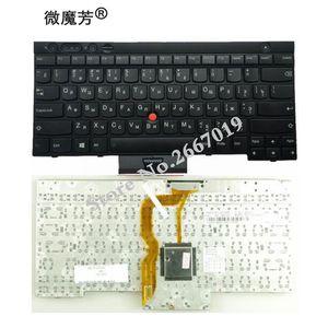 Image 1 - الروسية جديد ل ثينك باد T430 L430 W530 T430I T430S X230I 04X1224 04X1300 04X1338 04W3048 04W3123 04W3197 RU لوحة مفاتيح الكمبيوتر المحمول