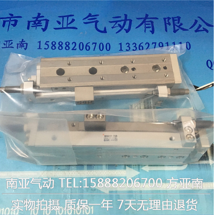 MXQ12-10B MXQ12-20B MXQ12-30B MXQ12-40B SMC air slide table cylinder pneumatic component MXQ series mxq12 50b mxq12 75b mxq12 100b smc air slide table cylinder pneumatic component mxq series