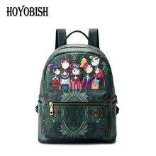 Hoyobish Новый Осень Печать Дамские туфли из PU искусственной кожи Рюкзак Индивидуальность Школьные сумки для подростков высокое качество Обувь для девочек Дорожная сумка OH019