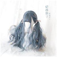 Lolita Sweet Blue Grey Mix Wig 70CM Original Soft Sister Harajuku Daily Female Long Hair Wavy Curly Cosplay High Quality Wig