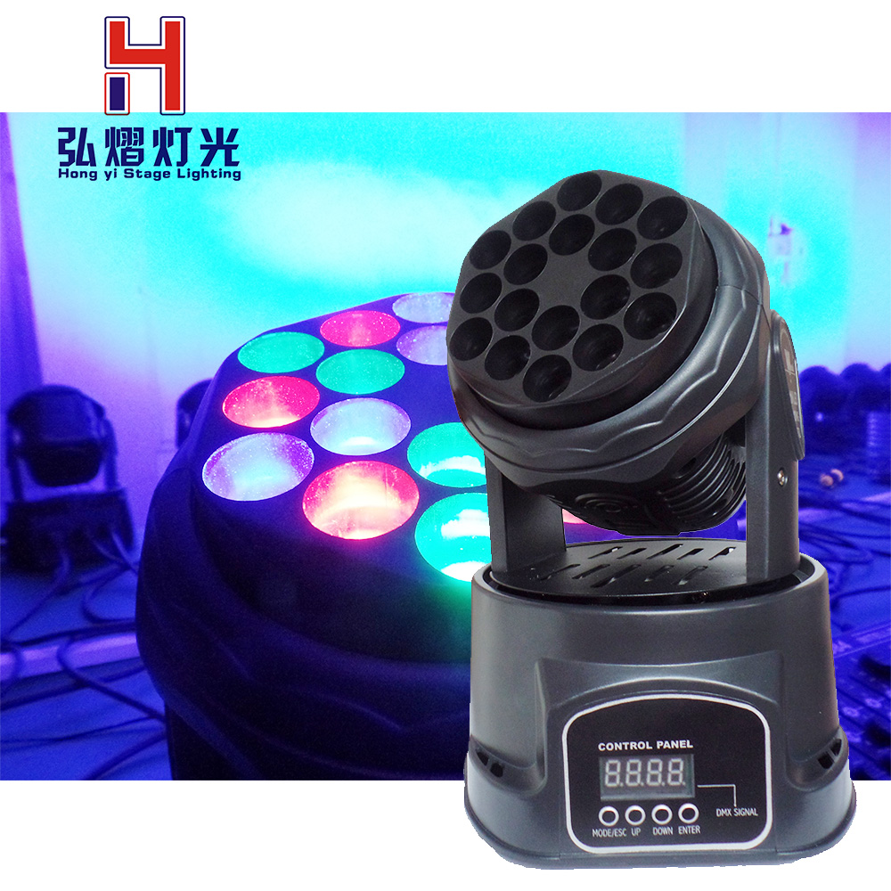 1 PCS 18X3W Beam Moving Head Light RGBW LED Wash Stage Lighting Good for dj1 PCS 18X3W Beam Moving Head Light RGBW LED Wash Stage Lighting Good for dj