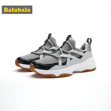 Balabala Boys Fleece-Lined Sneakers Slip On with Decorative Lacing Teenage Boy Running Sneakers with Pull Tab at Heel(China)