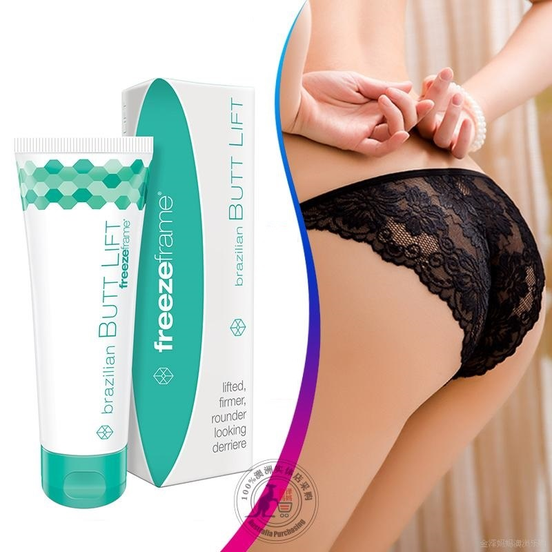 Australia Freezeframe Brazilian Firm Butt Lift Body Solution for Full Firm Rounded Curve Reduce Pancake Butt Reshape Your BehindAustralia Freezeframe Brazilian Firm Butt Lift Body Solution for Full Firm Rounded Curve Reduce Pancake Butt Reshape Your Behind