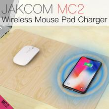 JAKCOM MC2 Wireless Mouse Pad Charger Hot sale in Chargers as note 5 batery charger power bank 20000mah