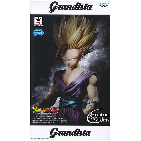 Japan Anime Dragon Ball Z Original Banpresto Resolution of Soldiers Grandista Vol.7 Collection Figure - Super Saiyan Son Gohan sale original banpresto ros resolution of soldiers grandista collection figure super saiyan son goku gokou dragon ball z 28cm