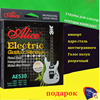 Electric Guitar String Electric Guitar Strings 1 6 Sets Of Rust Proof Sets Of 3 Sets