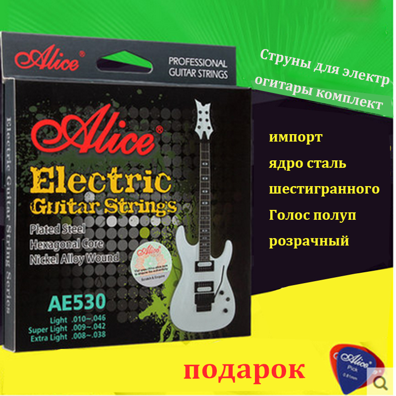electric guitar string electric guitar strings 1 6 sets of rust proof sets of 3 sets of chords