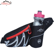 Lightweight Multifunction Outdoor Running Sport Waist Pack Water Belt Bag Men Women Fanny Pack With Bottle Holder