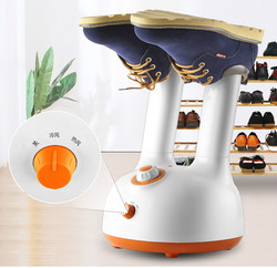 Drying machine deodorant drying childrens toaster silencer fan 6 timing warm