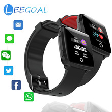 Bluetooth Smart Watch Smart Wrist Band Square screen Blood Pressure Multi Sport Mode Push Message for Students Worker