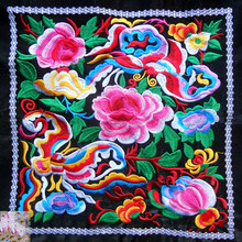 36*36CM Ethnic Square Peony Embroidery Patches Miao Patch Garment Sewing Accessories Clothing Bag Diy Embroidered Flower Decor