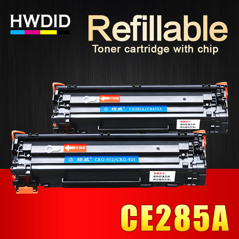 HWDID 2Pcs CE285A 85a 285a 285 Compatible Toner Cartridge for HP LaserJet 1212nf 1214nfh 1217nfw Pro
