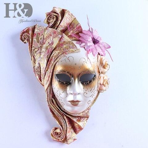 Completa para Festa Baile de Formatura Decoração de Parede Bonito Mardi Gras Máscara Feminina Veneziana – Casamento Novidade Presentes h & d