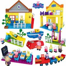 Подлинный Свинка Пеппа качели горка красный автомобиль Лодка Делюкс дом поезд классная фигурка игрушка папа мама парк строительство детская игрушка, кукла
