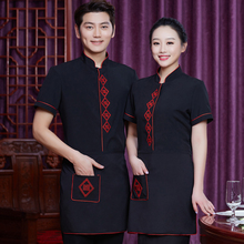 Hotel Uniform Summer Female Restaurant Hot Pot Shop Attendant Farmhouse Short Sleeved Shirt Waitress Work Suit J145