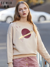 SEMIR Women Embroidered Sweatshirt with Sequin Women's Dropped Shoulder Pullover Sweatshirt with Ribbed Crewneck Cuff and Hem drop shoulder scallop hem sweatshirt