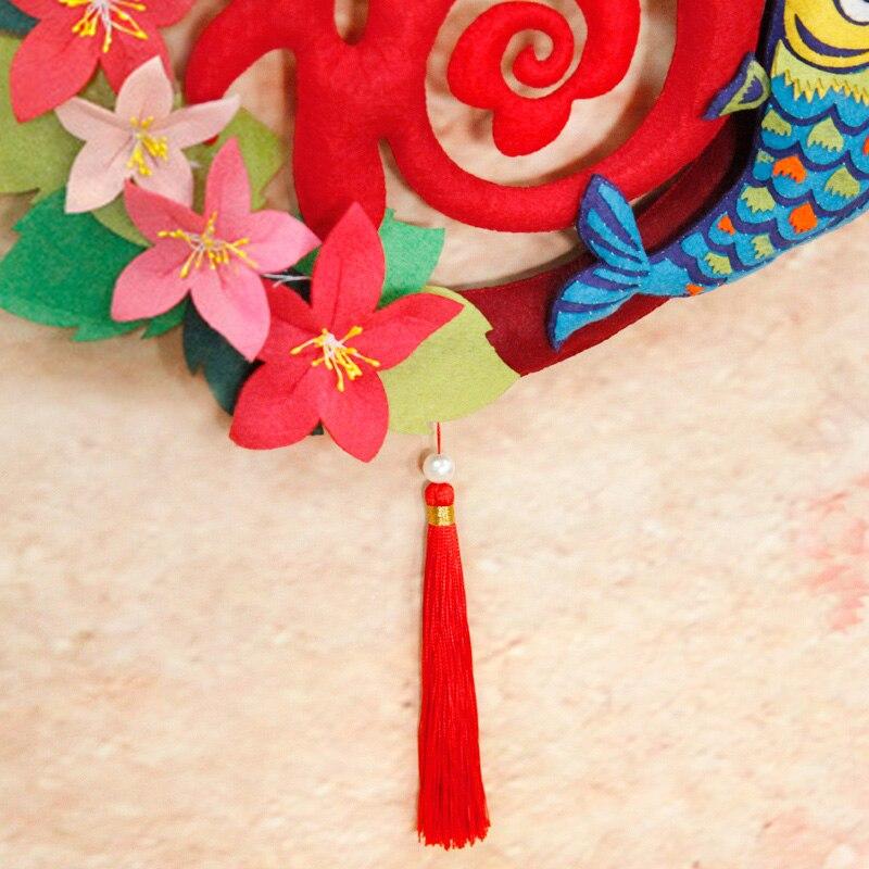 Chinesischen Stil Segen Tür Dekorationen Chinese New Year Festival ...