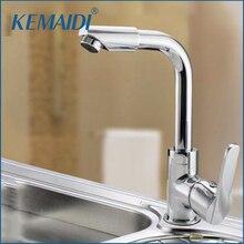 Kemaidi кухня горячей и холодной воды кухонный кран чистой воды кран питьевой воды смесителя