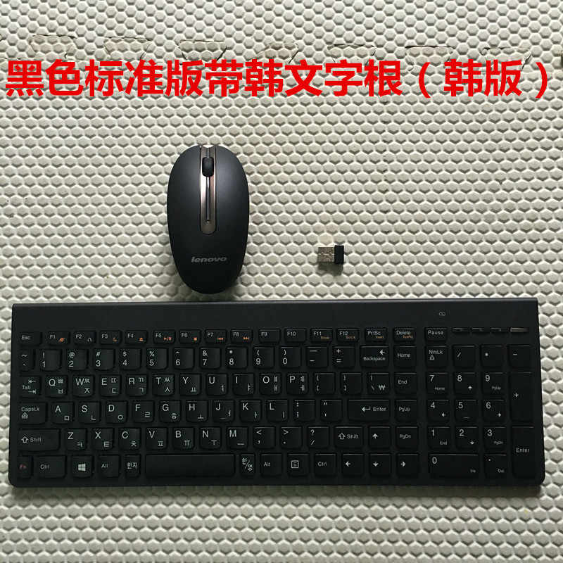 2,4 Ghz Wireless Combos Lenovo SK8861 Russische Spanisch Deutsch Französisch Türkische Italienischen UK Thai Schokolade Tastatur Mäuse 1000DPI Maus