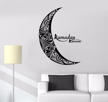 hot deal buy home decor vinyl ramadan kareem wall decal moon islam muslim religion stickers decor art home decoration accessories mural ay515