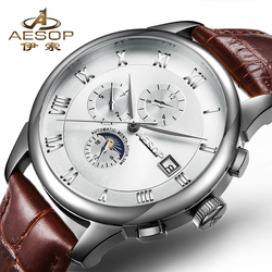 Ezopa mężczyzna automatyczny zegarek mechaniczny mężczyźni luksusowe 2019 faza księżyca zegarek na rękę prawdziwej skóry mężczyzna zegar Relogio Masculino