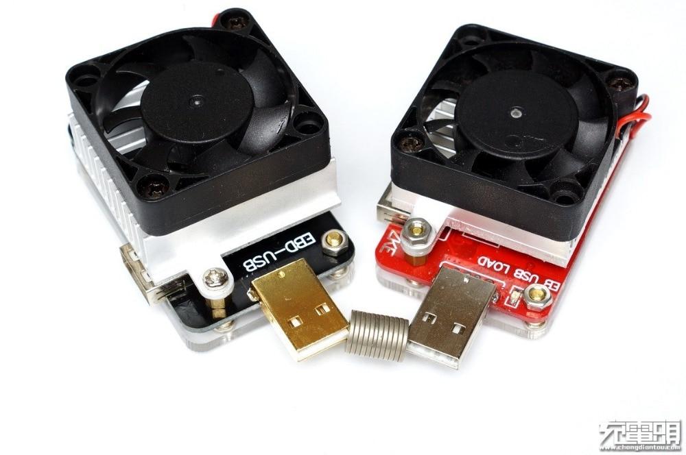 QC2.0/3.0 Trigger MTK-PE Electronic Load Resistor USB Discharge Tester