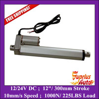 Free Shipping 12/ 300mm stroke linear actuator 12v max load 1000N/ 225LBS heavy duty linear actuator