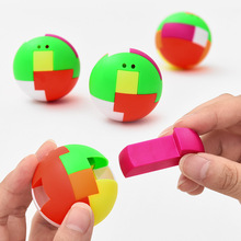 SLPF Creative Ball Puzzle Cube Capsule Intelligence Assembling For Pendant Children Birthday Favors Game Toys Prize GiftF15