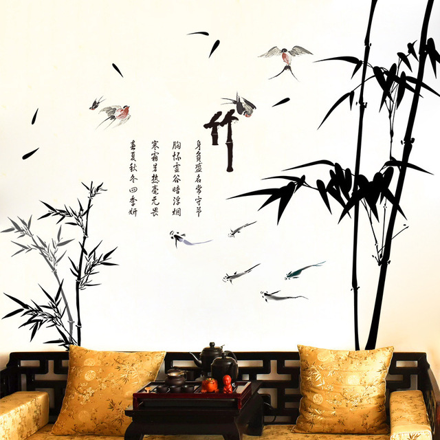 Large Black Bamboo Wall Stickers Decals China Style Plants Poetry Wallpaper  Mural Home Living Room Saloon