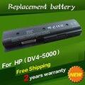 JIGU аккумулятор Для HP Envy dv4-5200 dv4 dv6 Зависть dv6-7200 m6-1100 671567-421 671731-001 H2L55AA ТПС-W107 671567-831 672326-421