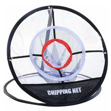 GOG Golf Pop UP Indoor Outdoor Chipping Pitching klatki maty praktyka łatwe netto Golf pomoce szkoleniowe Metal + netto tanie tanio D1PJ097 Golf Arm Posture Corrector