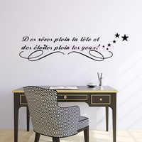 Français citation Des-reves-plein-la-tete vinyle Stickers muraux Art mural Stickers muraux salon décor affiche pépinière maison décoration