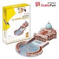CubicFun 3D puzzle paper model Children gift DIY toy ST.PETER'S BASILICA Vatican Papal Basilica of Saint Peter hardcover MC092H